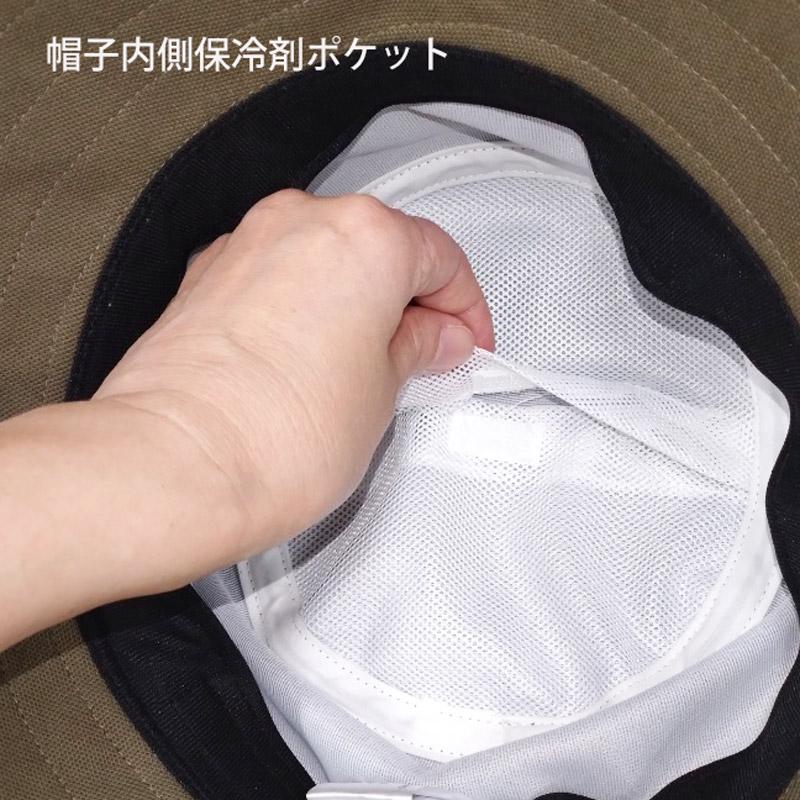 在庫僅少! ノーブルハット つばの長い帽子 女性用