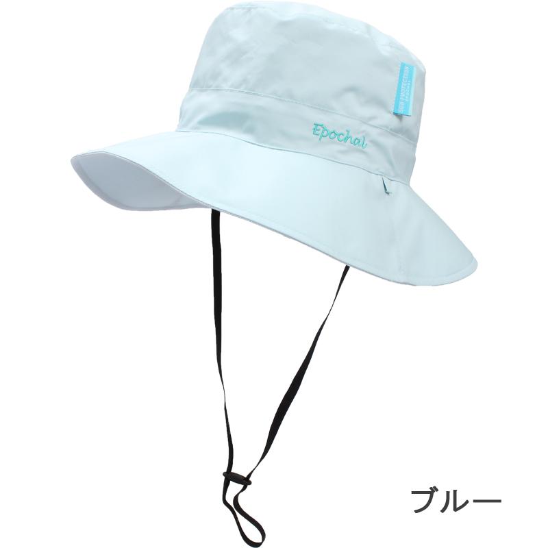 花粉対策リバーシブルアンチUVハット ネイビー・スカイブルー