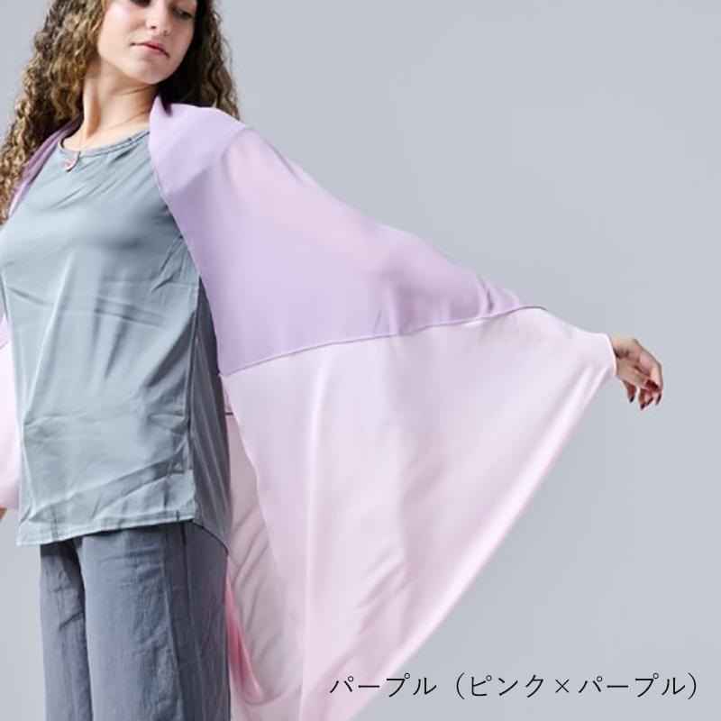 UVカット冷感ストール ピンク