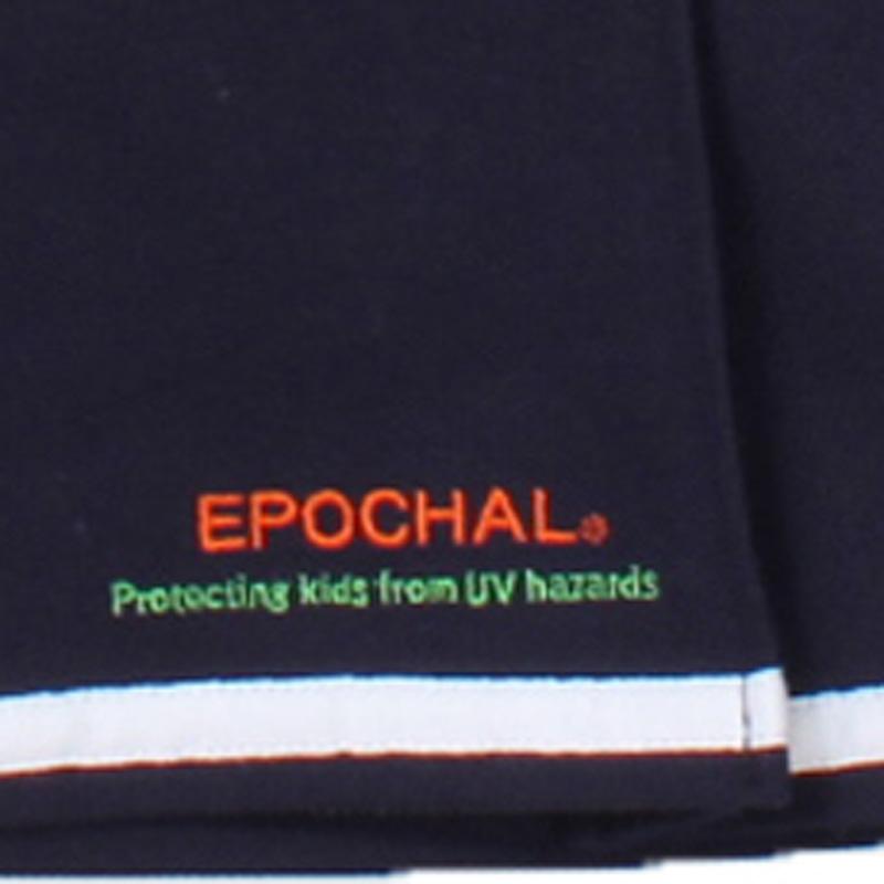99%UVカット マリンスカート ネイビー 105・125cm 紫外線対策
