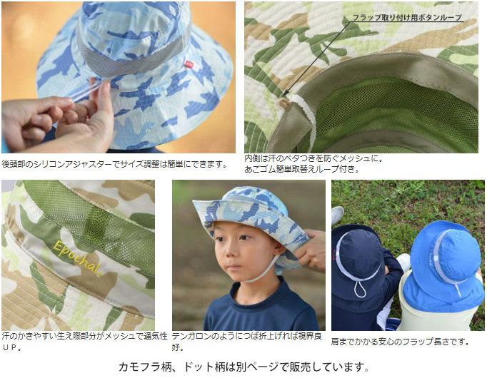 UVカット帽子 親子で被りたいアクティブハット! エアスルーUVハット カーキ