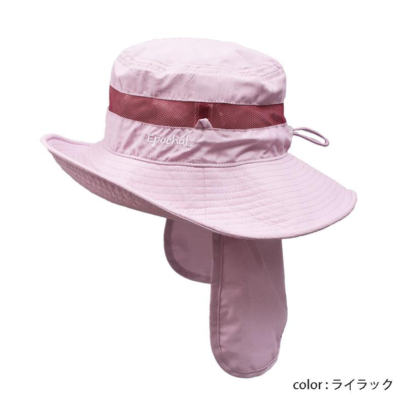 紫外線対策 2WAYネックフラップ付エアスルーハット ライラック ベビー~大人