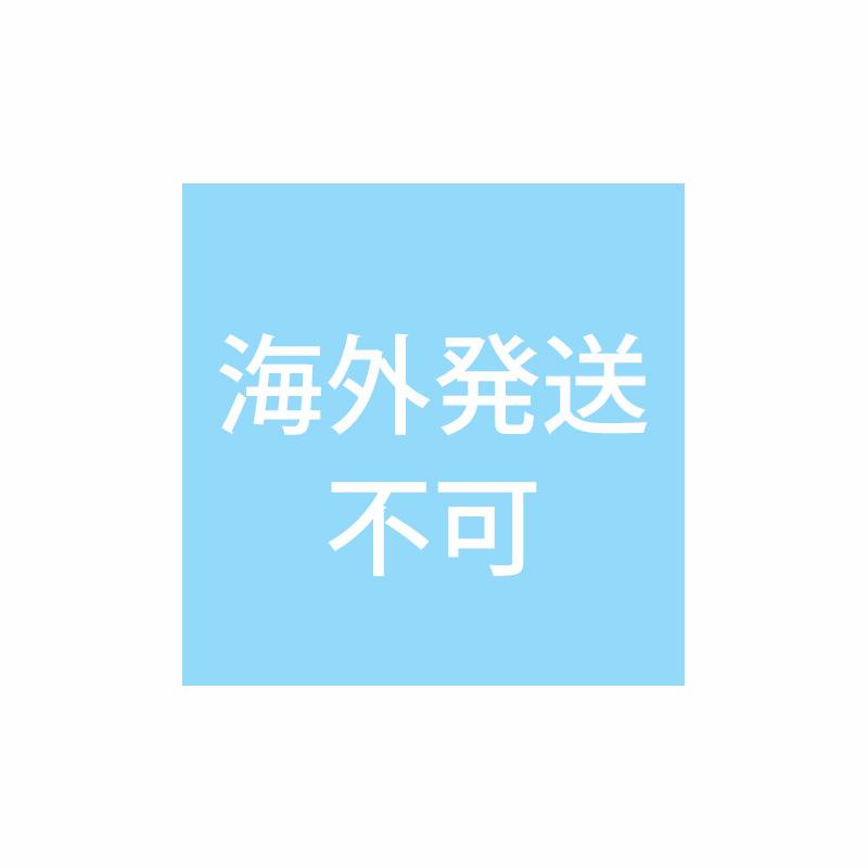 【特別セット】エポカルコーディネイトセット SET-11(110cm)(特別セット以外とは分けてご注文下さい)