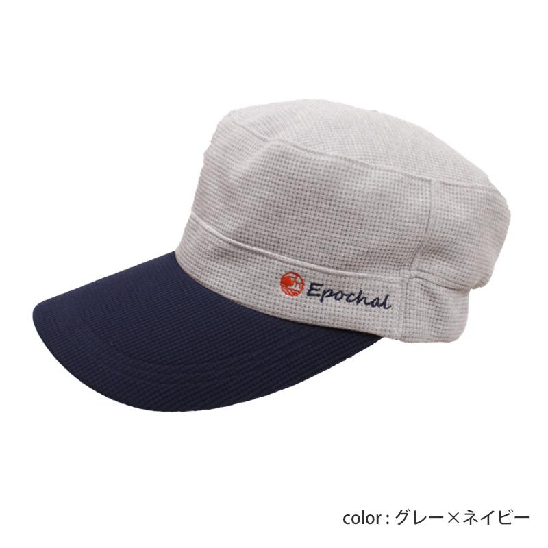 UVカット ワッフル素材のキャプケット