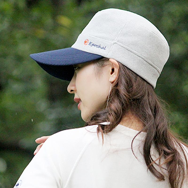 紫外線対策 UVカット帽子 ワッフル素材のキャプケット エポカル