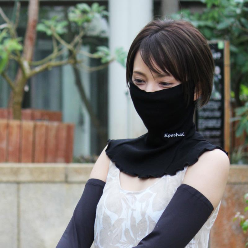 テレコネックガード UVカットグッズ