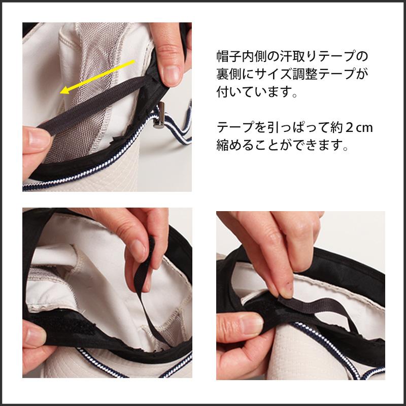 【限定!】保冷剤が入れられるメッシュハット(わこうっち刺繍入)
