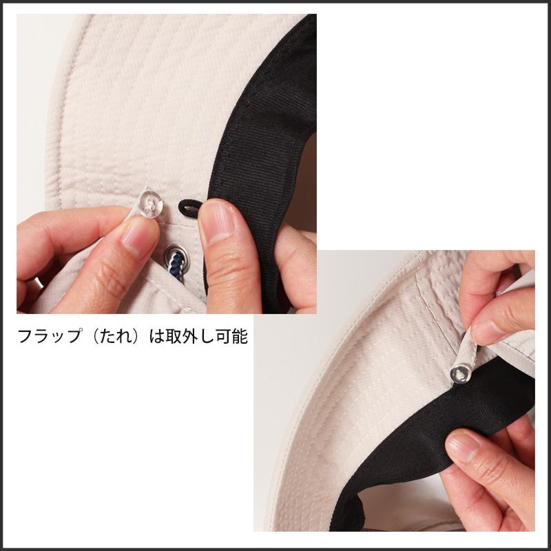 和光市キャラクター 【限定】 保冷剤が入れられるメッシュハット(わこうっち刺繍入) 紫外線対策