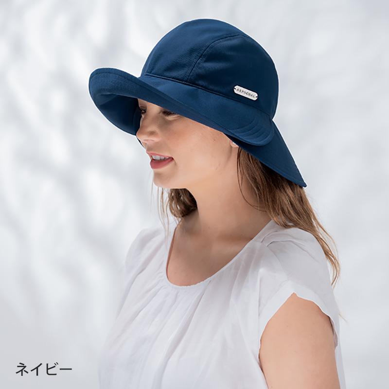 つば広UVカット帽子 3WAYUVプルーフハット レディース エポカル