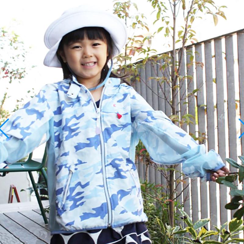 サンブロックUVメッシュパーカー カモフラブルー キッズ 紫外線対策