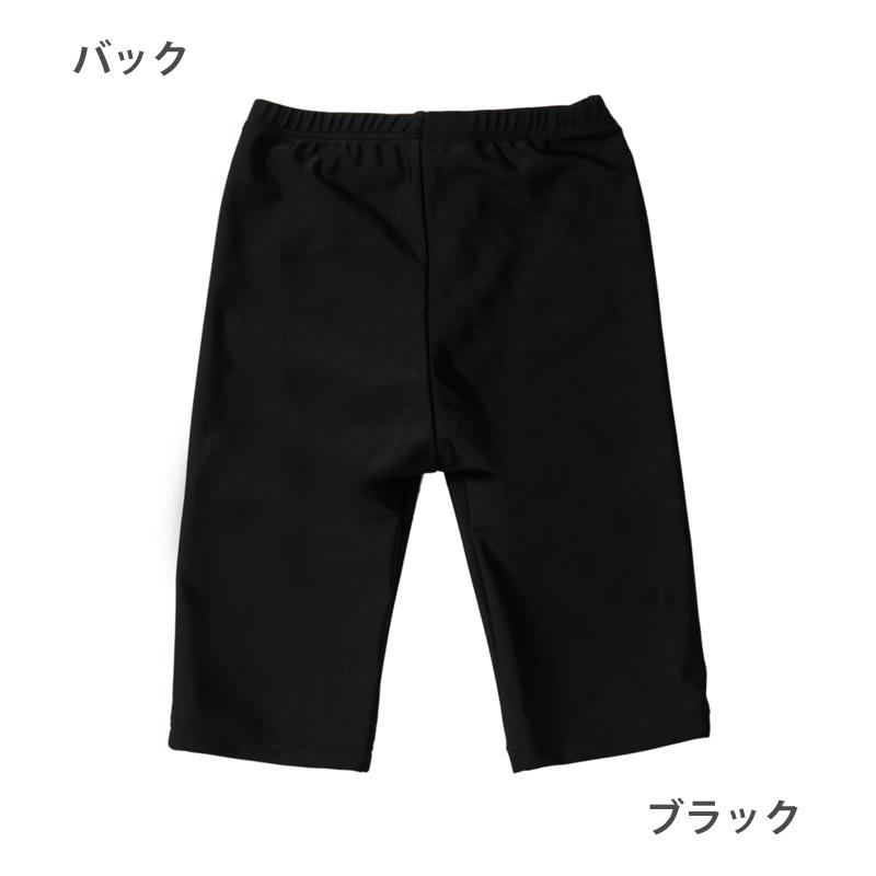 UVカットスイムパンツ ショート(ハーフ丈) ブラック 子供~大人 【日本学校保健会推薦用品】