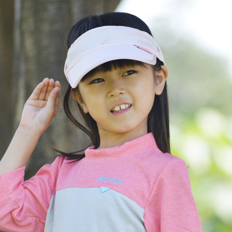 サンブロックサンバイザー ピンク 子供~大人 紫外線対策