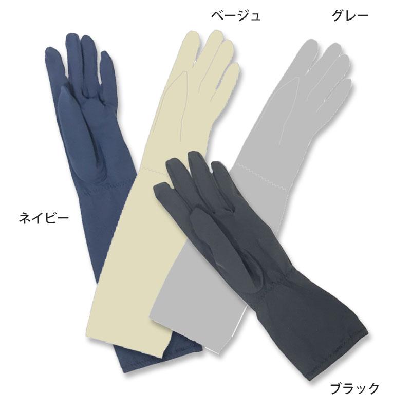 美ハンドケアUVカット手袋 大人用 (4,800円~)