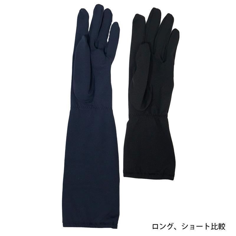 美ハンドケアUVカット手袋 レディース 紫外線対策