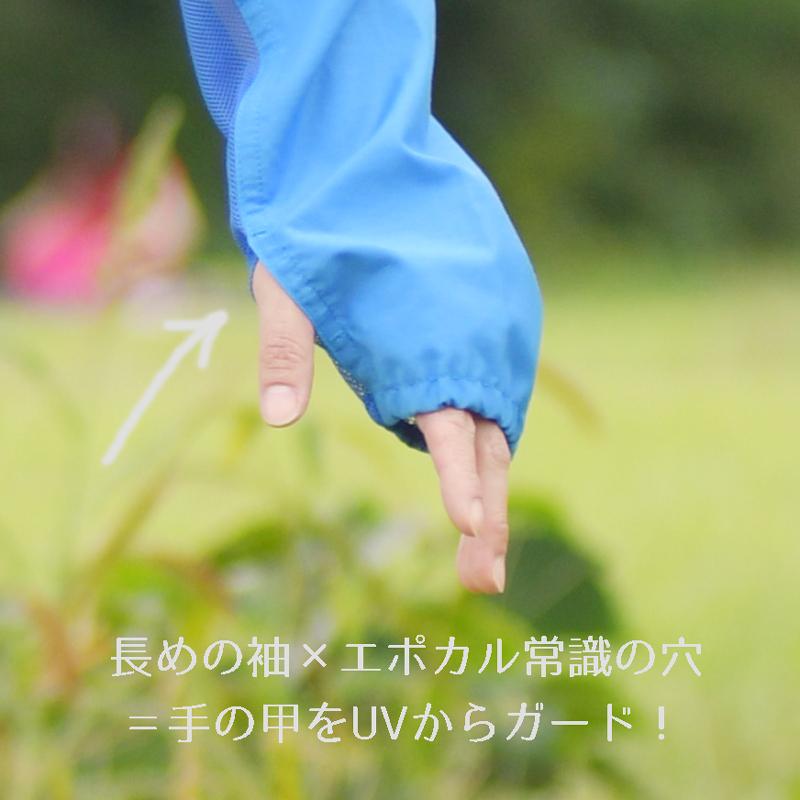 メッシュUVマリンパーカー ブルー/イエロー レディース