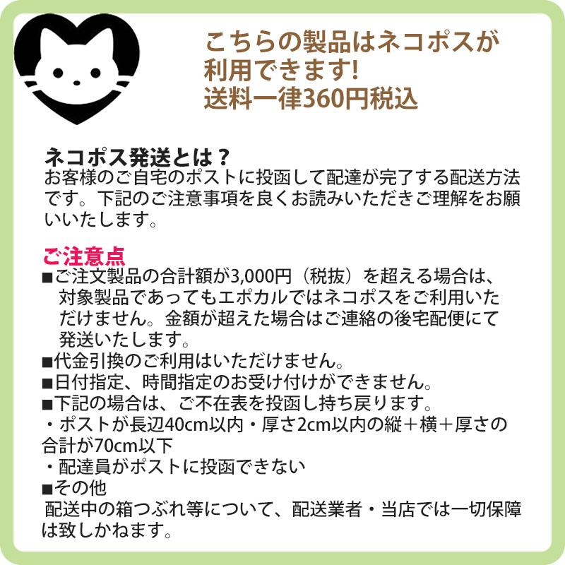 UVカットフラップ取外しカラーUV対策帽子 ネイビー  【日本学校保健会推薦用品】