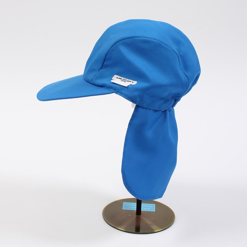 フラップ取外しカラーUV対策帽子 ブルー  【日本学校保健会推薦用品】