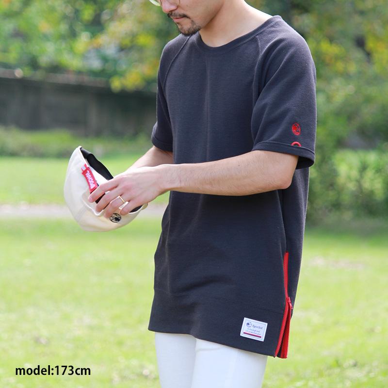 UVカット ワッフルTシャツ 5分袖 メンズ