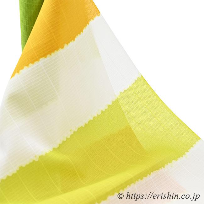 誉田屋源兵衛 浴衣(熨斗目/鶸×利休×黄 ・綿)広巾