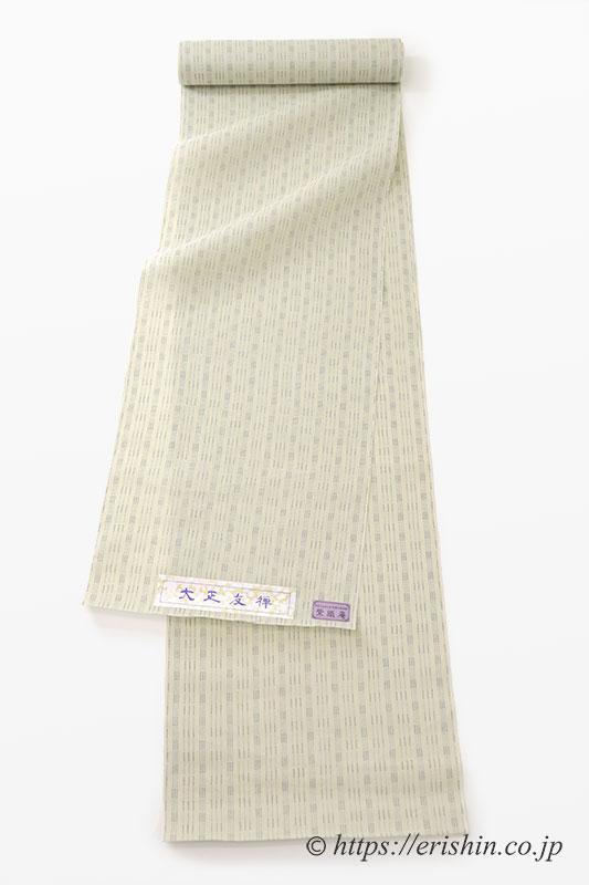 紫織庵 男物 大正友禅浴衣(綿沈丁花・ドット/生成地)広巾