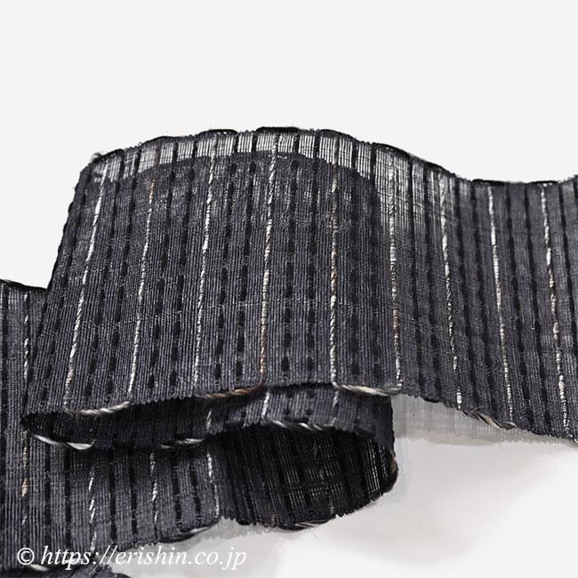 半幅帯(芭蕉段織/消炭色)
