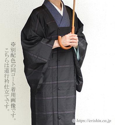 しじら織コート(雨コート兼用/青褐色)