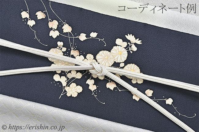 帯揚げ(山暈し/白緑×暁鼠)