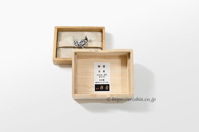 帯留め(ホルン/純銀&petitダイヤ) ※特別価格