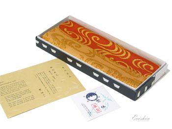 竺仙風呂敷(観世水/茶)