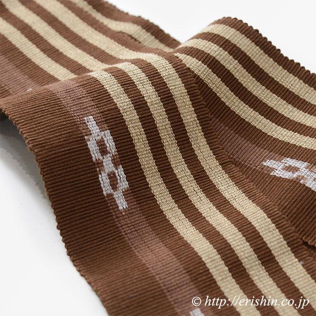 角帯(琉球かすり・手織り/焦茶)