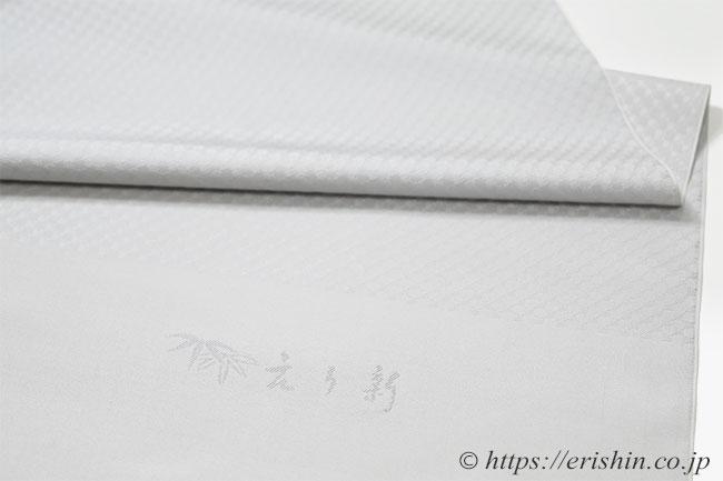 オリジナル塵よけ兼雨コート「小市松重ね」 白花色