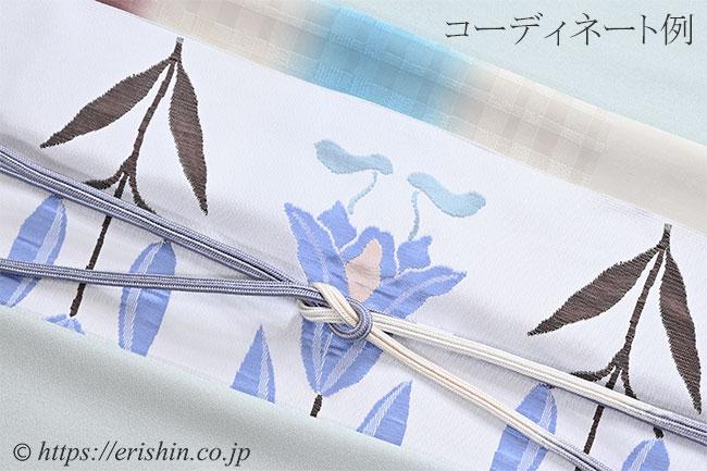 帯揚げ(二色段市松地紋/鳶色×水縹色)