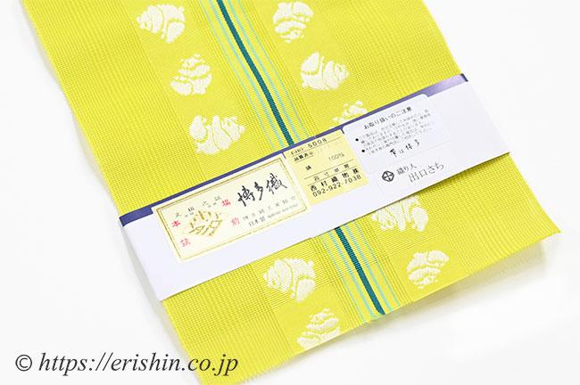 博多半幅帯(紗/縞にパンダ・黄蘗色)