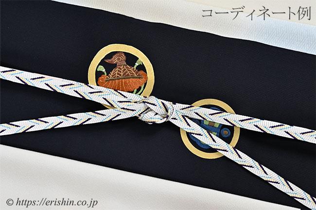 帯締め 笹波組(深紫×淡黄蘗×空色)