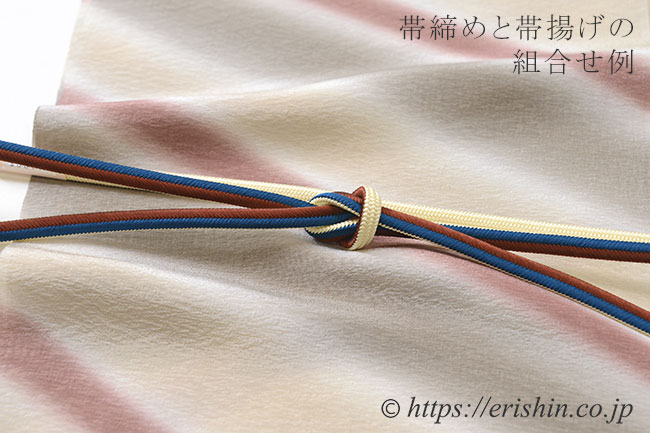 帯締め 丸唐大和組(紺色×栗梅色×鳥の子色)