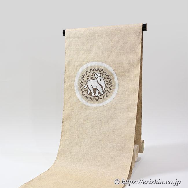 八寸織名古屋帯(陶文〔ぞう〕/白茶色) 洛風林