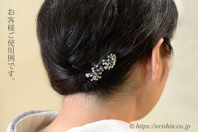 Uピン型髪飾り(フラワー/ダイヤ風)