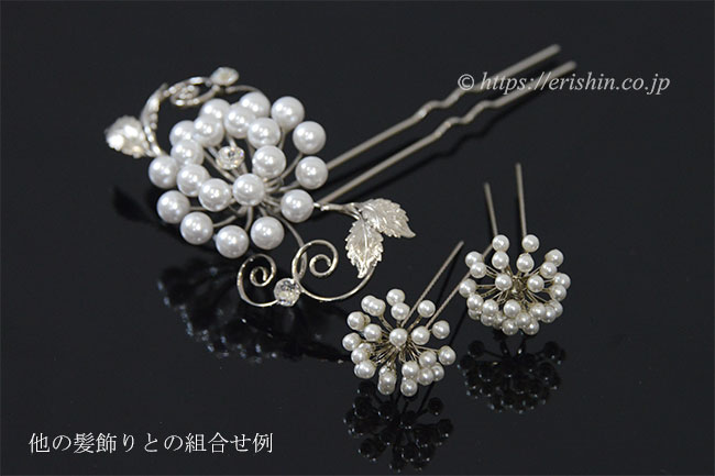Uピン型髪飾り(フラワー/パール風)