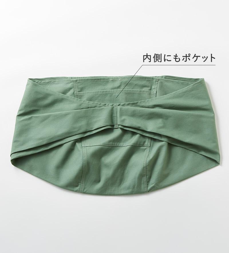 【予約】9月末頃発送予定(XS,S,M)|シンプル ドッグスリング スモーキーミント