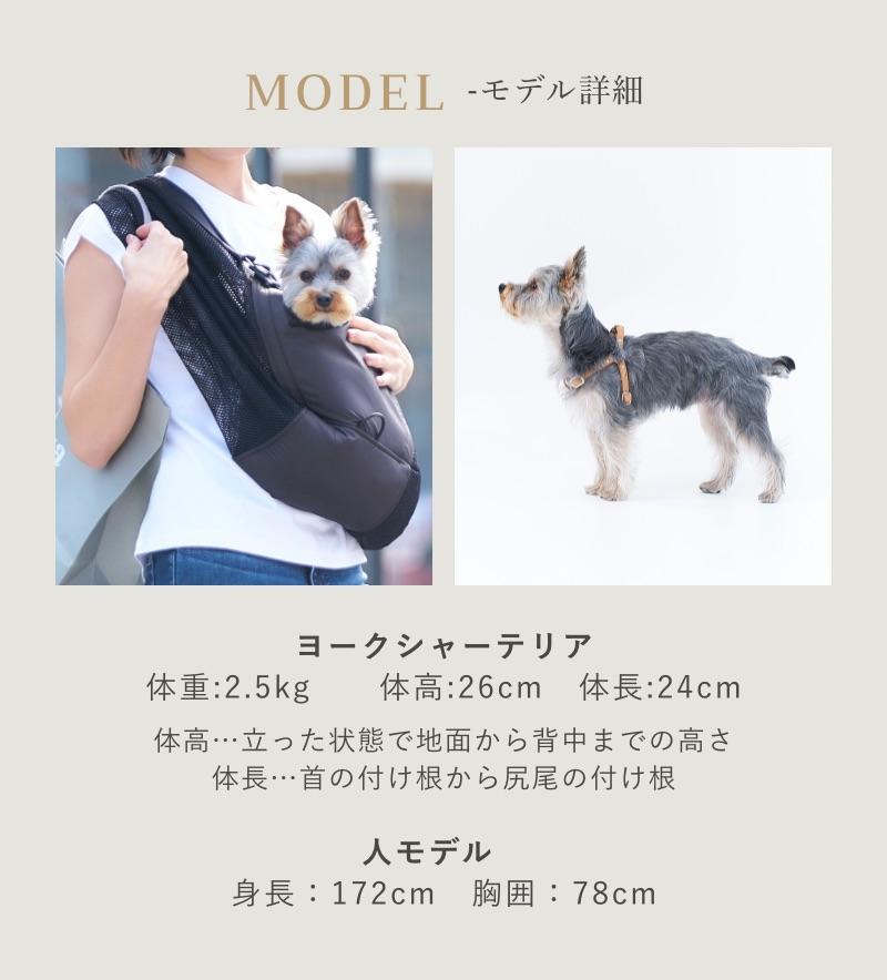 【夏限定】メッシュドッグスリング アベルト ブラック1(ファスナーあり)