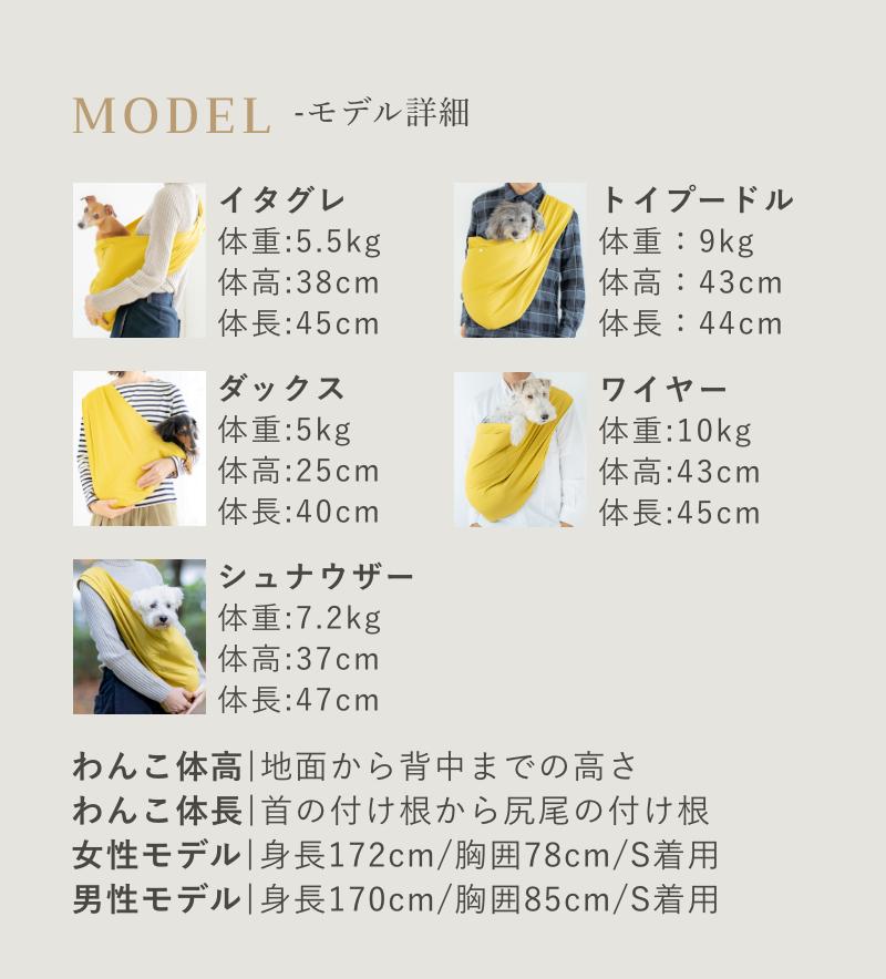 【予約】10月末発送予定(XS,M)|シンプル ドッグスリング サルファーイエロー