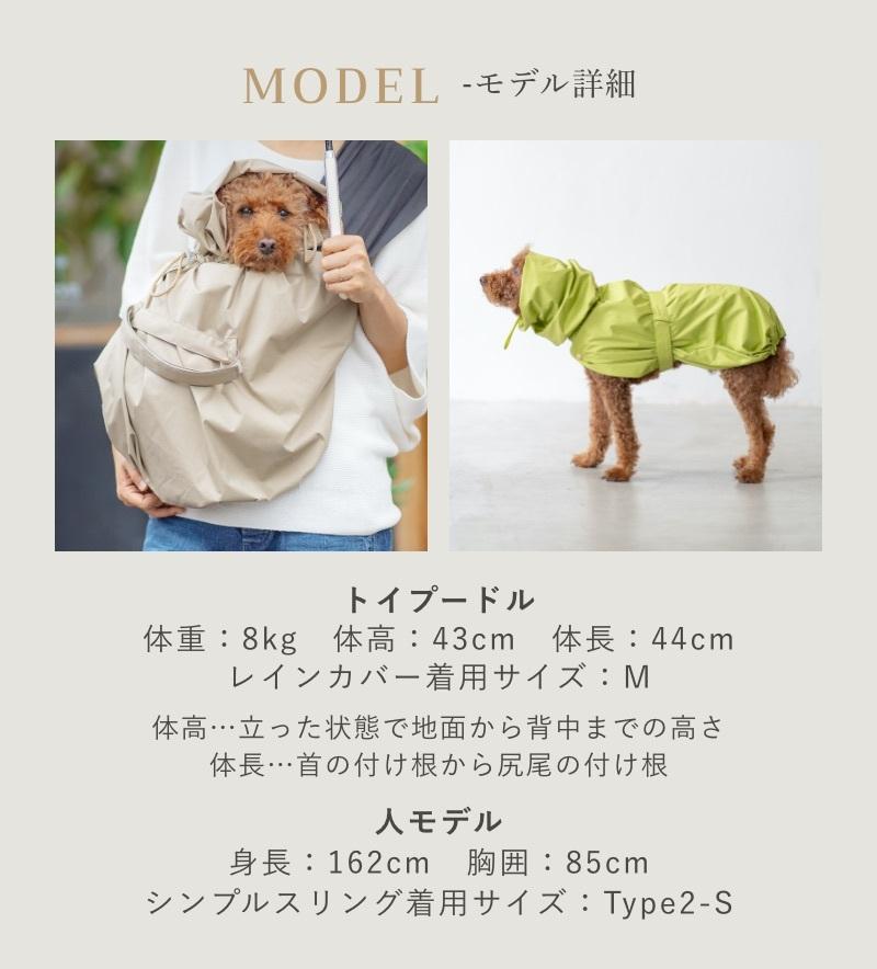 レインカバー (収納巾着付き)