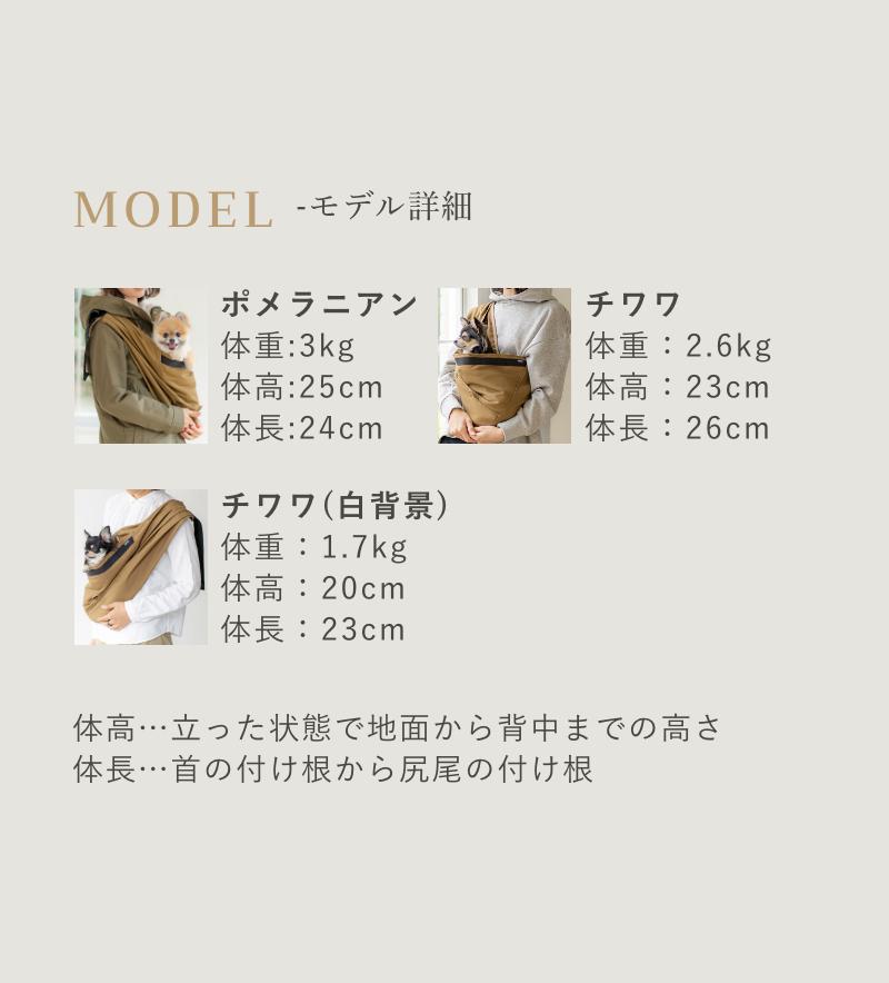 【予約】5月末発送予定|ドッグスリング ファーシル コヨーテ1