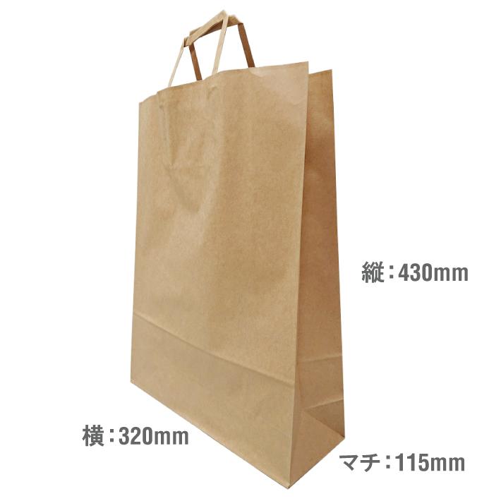 (送料無料)手提げ袋 クラフト 200袋 (茶色・未晒)縦430×横320×マチ115mm メーカー直送 代引不可 同梱不可