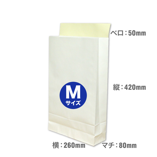 宅配袋 白 中 M 500枚 1枚当り 18.9円/税込 20.8円【送料無料】