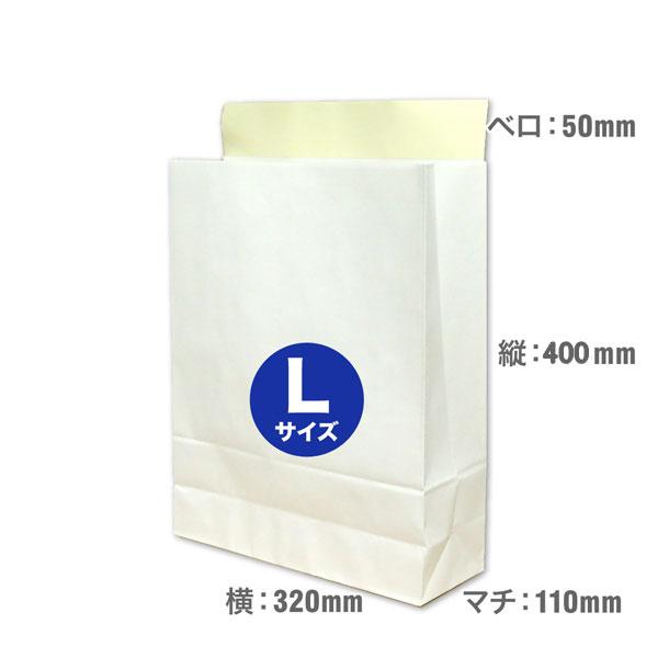 宅配袋無料サンプル