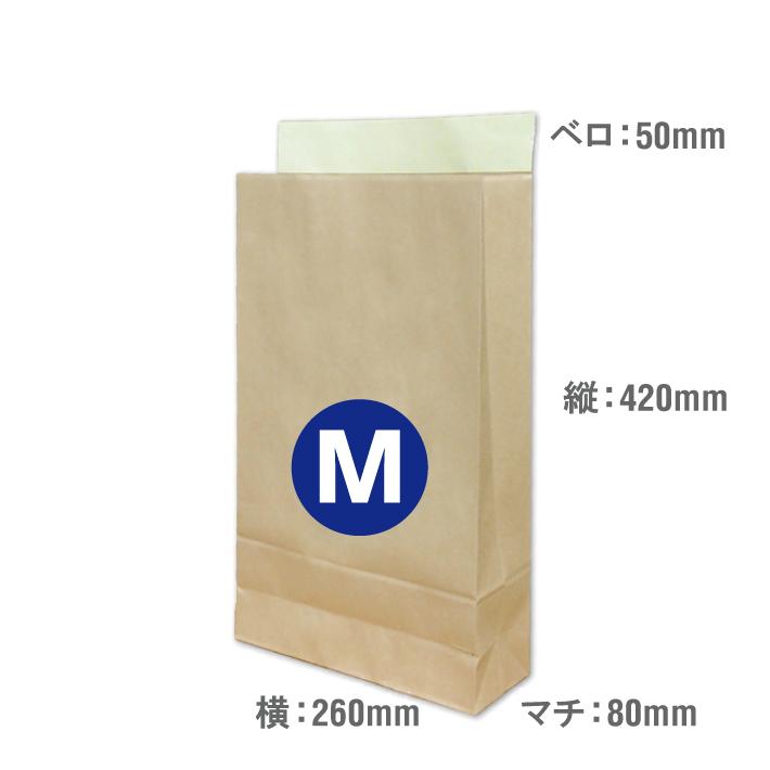 (送料無料)宅配袋 クラフト 中 M 500枚(茶色・未晒)  1袋当り 18.9円 (税込 20.8円)