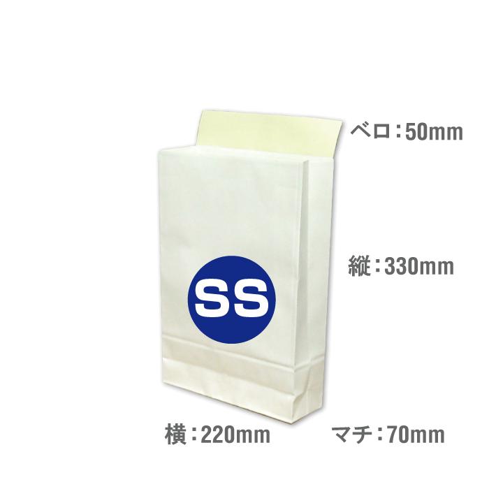 宅配袋 白 特小 SS 100枚 1枚当り 16.7円/税込 18.3円【2ケースで送料無料】