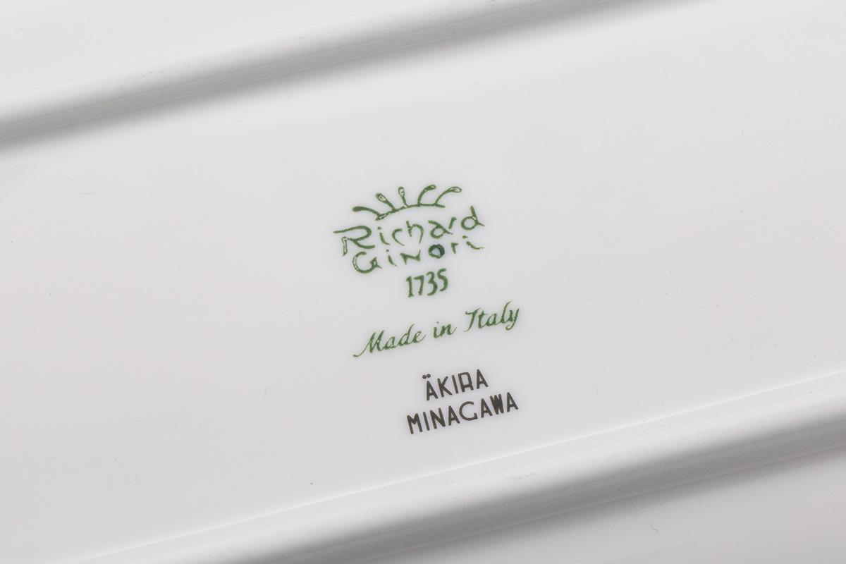 フロレンティア 長方形皿 28*12cm