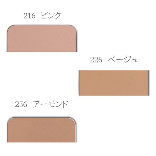 リマナチュラル ピュアUVモイスチャーパクト216本体